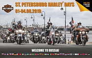 Фестиваль Harley ® Days 2019